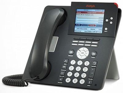Telephone1-1470807755.jpg