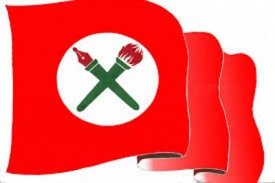 Nebi-Sangh-1471339720.jpg