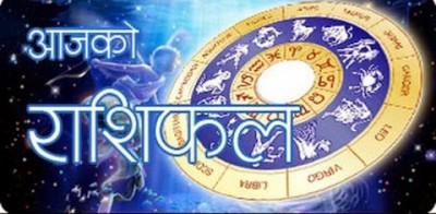 Aaja-ko-Rasifal-1497370828.jpg
