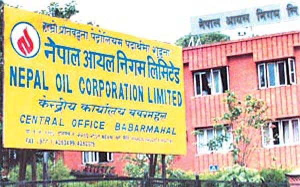 nepal-oil-corp-1509549700.jpg