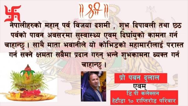 FB_IMG_1603457960466-1603458138.jpg