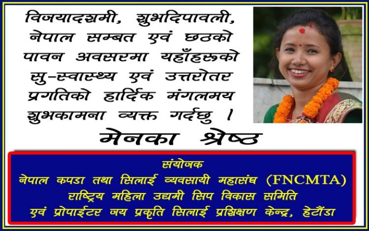 Menaka-adv-Dashain-Final-1603297746.jpg
