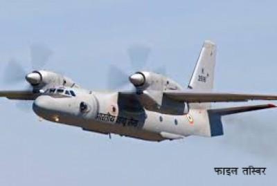 AN-32-F-1469458196.jpg