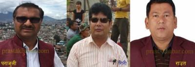 Hetauda-Aspatal1-1484648686.jpg