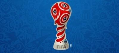 confederations-cup-russia-1498652172.jpg