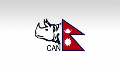 CAN-logo-1500367916.jpg