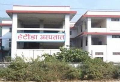 Hetauda-Hospital-1511535411.jpg