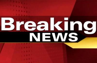 Breaking-News-logo-1512062286.jpg