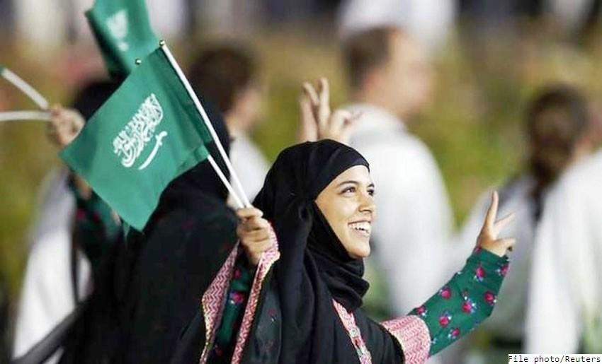 Saudi-1515460896.jpg