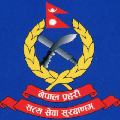Nepal-Police-1515934725.png