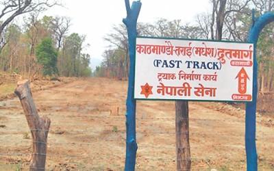 Fast-Track-1516098731.jpg