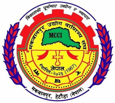 MCCI-1516107651.jpg
