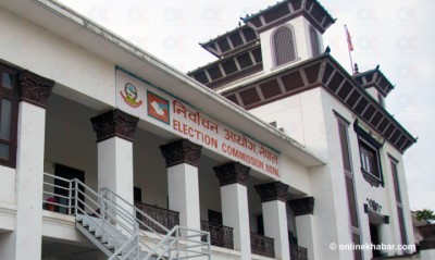 election-commission-nepal-1516241271.jpg
