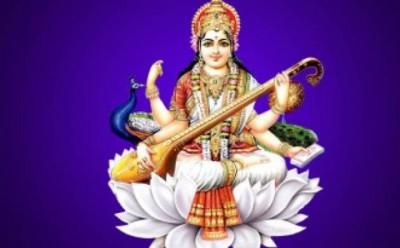 saraswati-1516586454.jpg