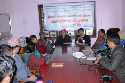 Radio-Makawanpur-1517324329.JPG