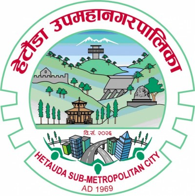 Hetauda-Sub-Metro-1518513349.jpg