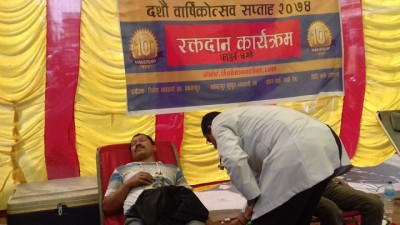 Thaha-Blood-Donation1-1518792777.jpg