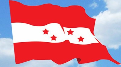 Nepali-Congress-1519745180.jpg