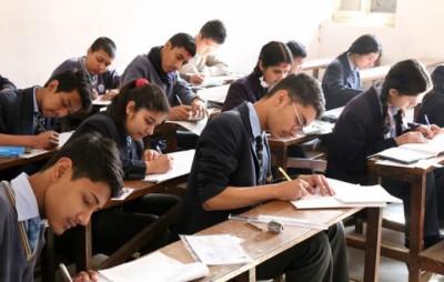 SEE-exam-1521472535.jpg