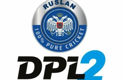 DPL-2-1522502125.jpg