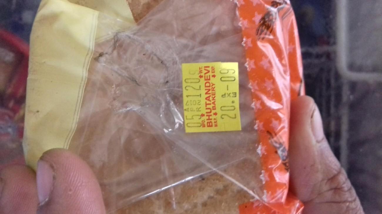 Bread-1523271001.jpg