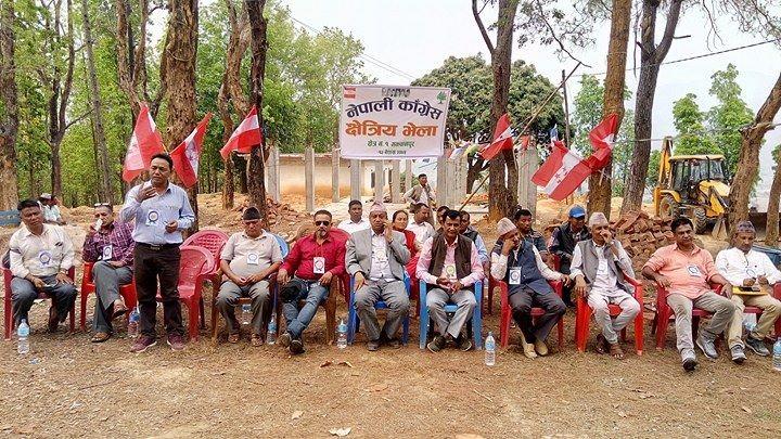 congress-vela-13-bhaishak-1524755453.jpg