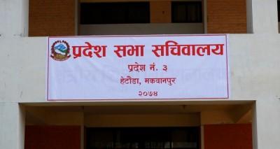 Pradesh-Sachwalaya-152656-1526649777.jpg