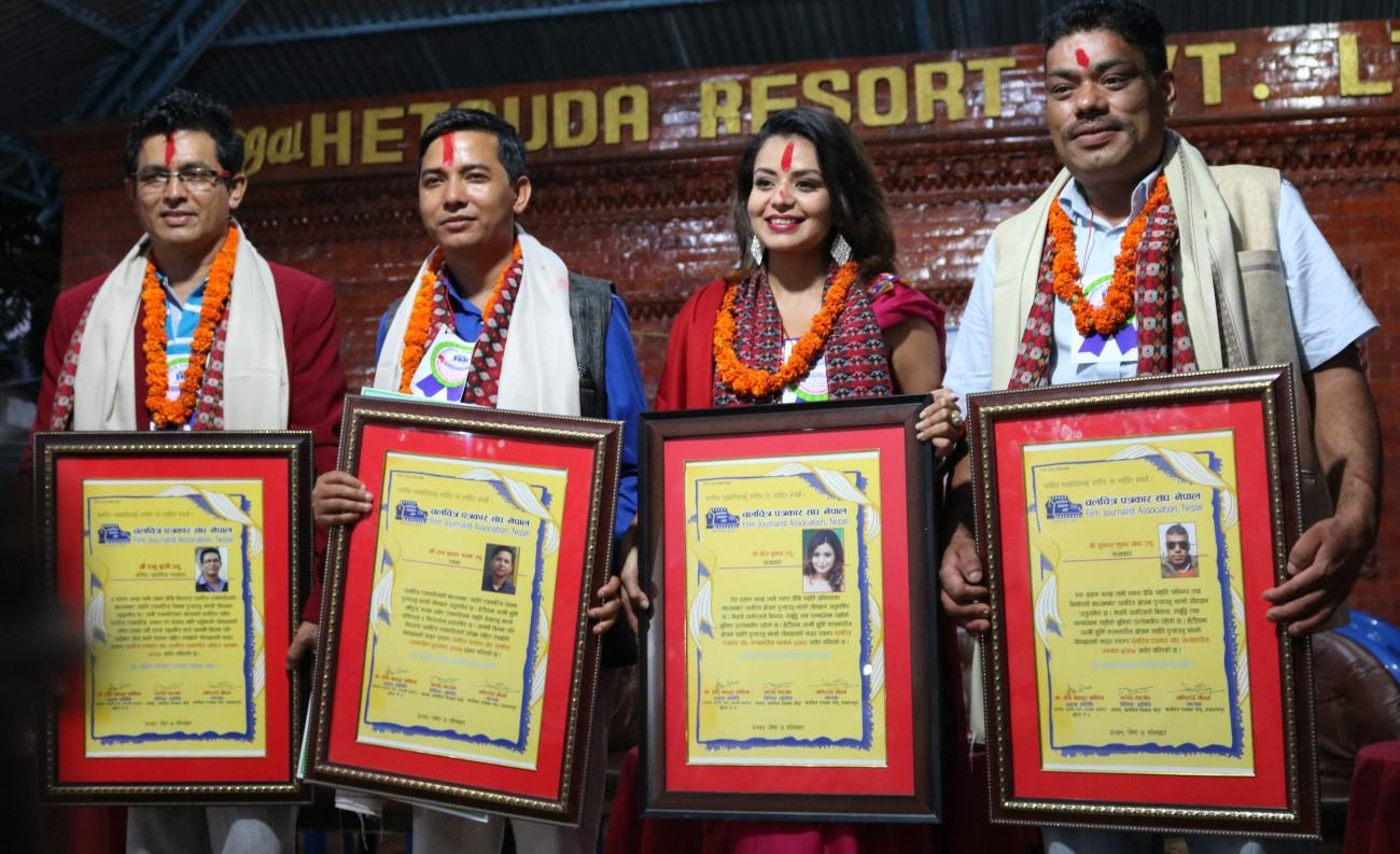 Award-Photo-1526958494.JPG