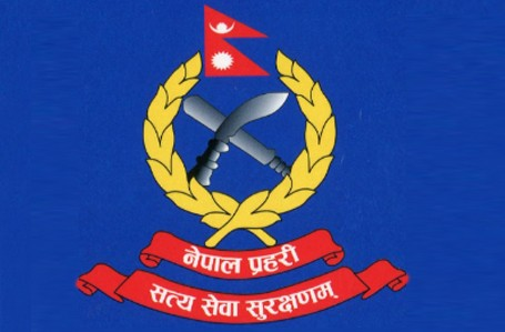 Nepal-police-1527268804.jpg