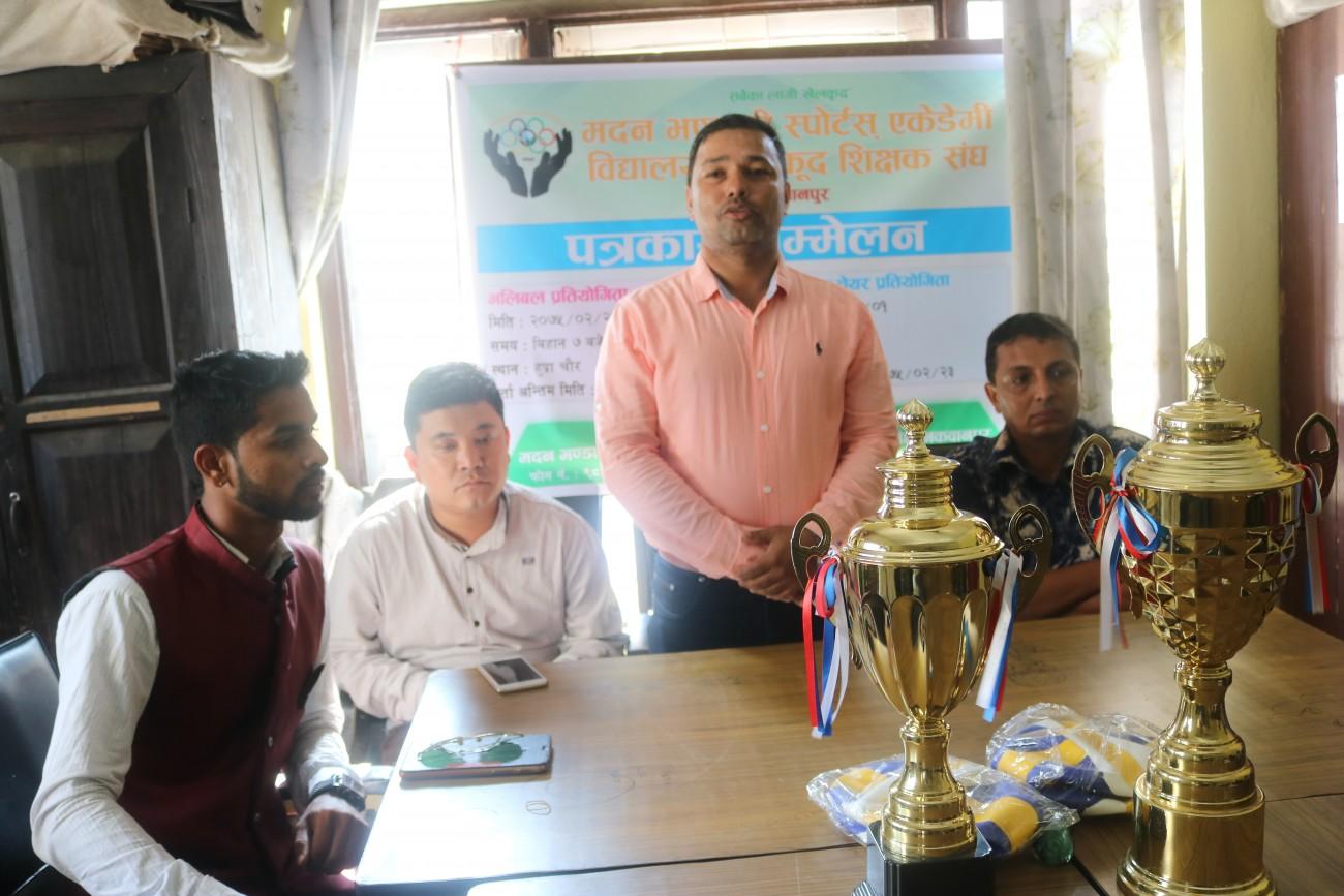 Madan-Bhandari-Sports-1528200202.JPG