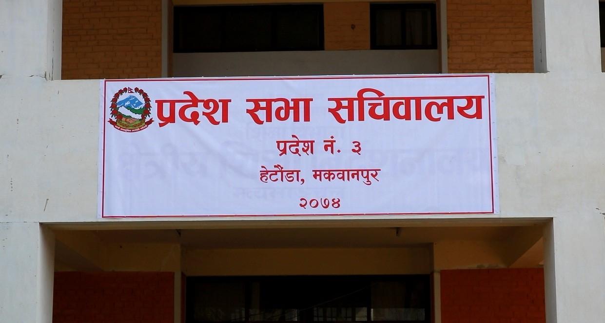 Pradesh-Sachwalaya-1528344163.jpg