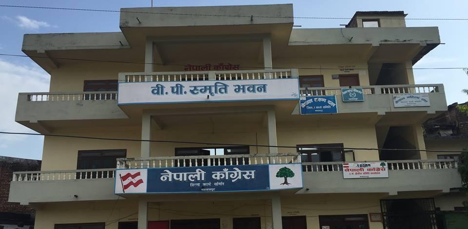 Nepali-Congress-Makwanpur-1528718380.jpg