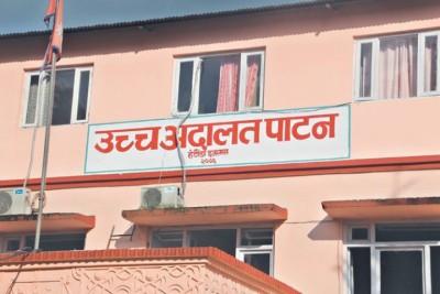 Patan-Uchha-Adaalat-Hetau-1531408565.jpg