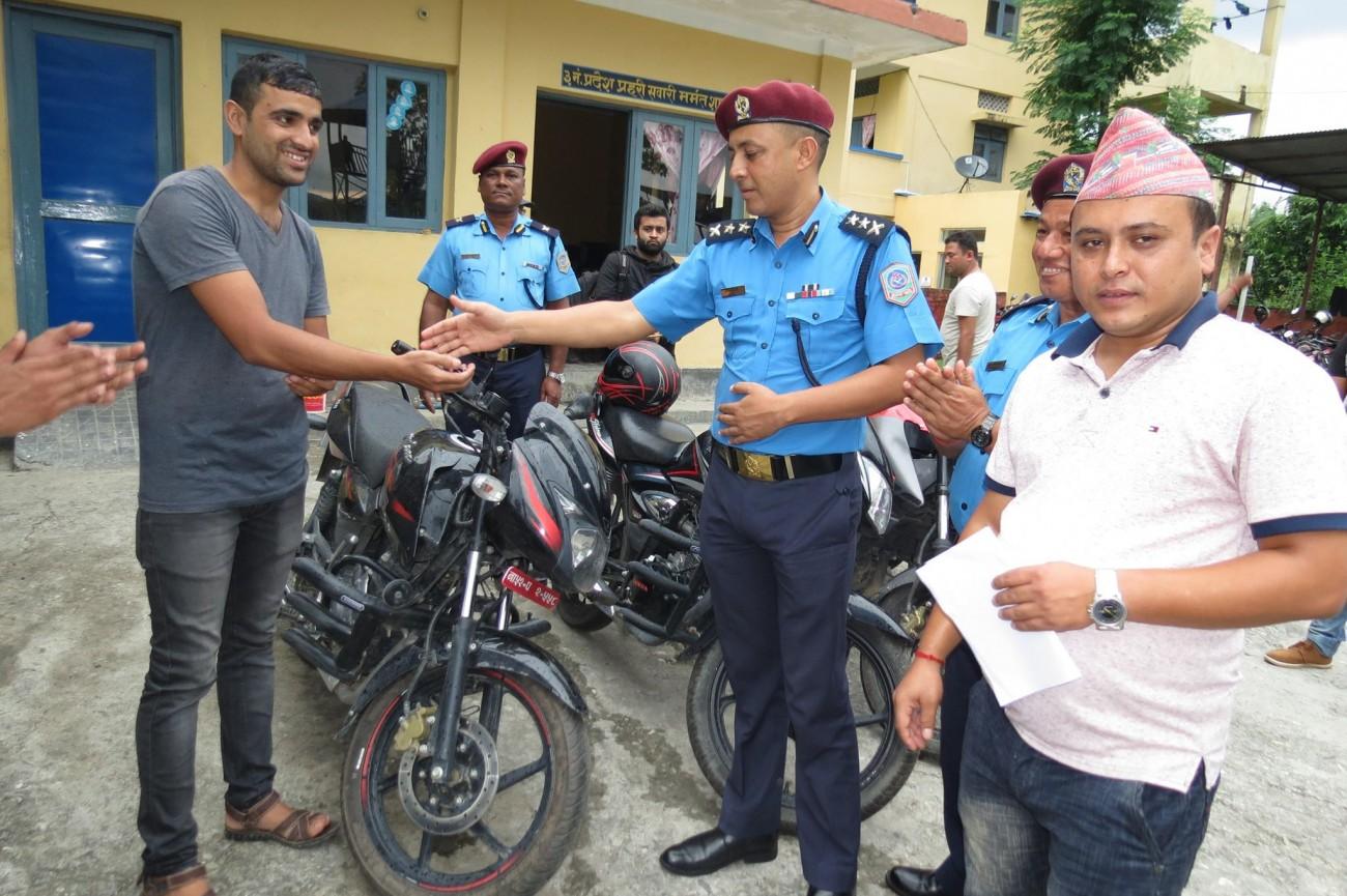 Police1-1533643473.jpg