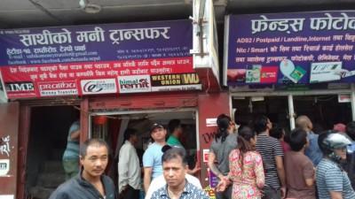 Sathi-ko-1535598930.jpg