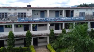 Bansha-Gopal-1536052738.jpg