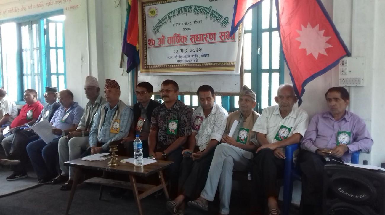 Banshagopal-1536401301.jpg
