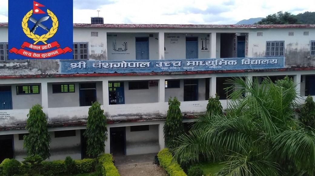 Bansha-Gopal-1536493172.jpg