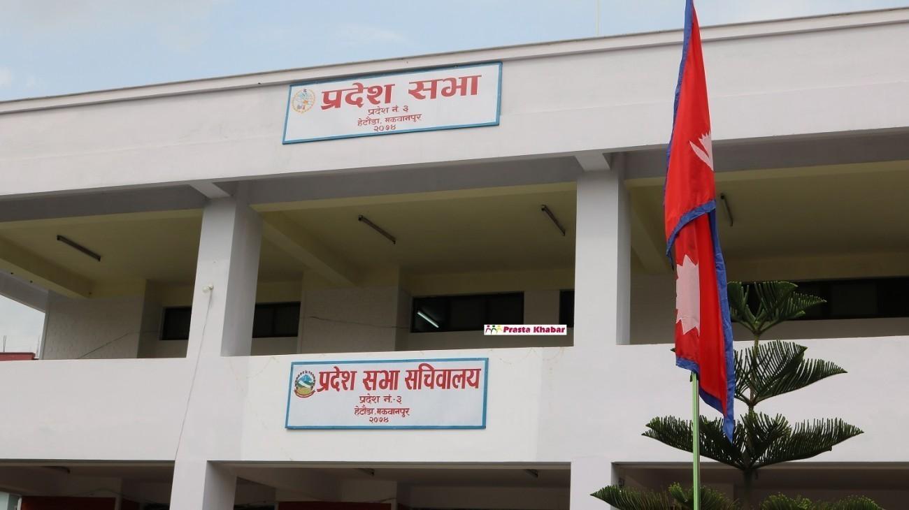 Pradesh-Rajdhani-Photo-1538985370.JPG