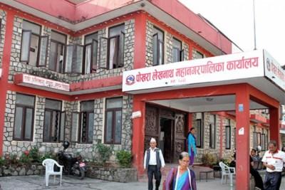 Pokhara-Lekhnath-Metropol-1539322378.jpg