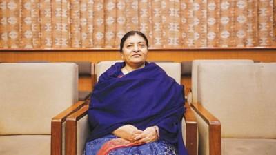 Bidya-Devi-Bhandari-1539649363.jpg
