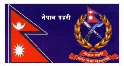 Nepal-Police-1539656025.jpg