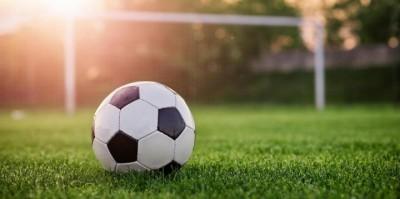 Football1-1539870084.jpg