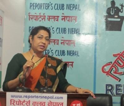rajapa-chaudhary-1540048405.JPG