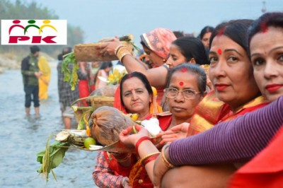 Chhat-Hetauda-1542166164.jpg