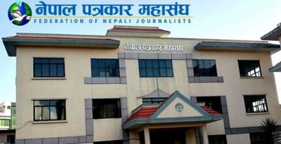 FNJ-Nepal-1542331293.jpg