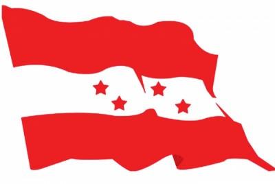 Nepali-Congress-1542465079.jpg