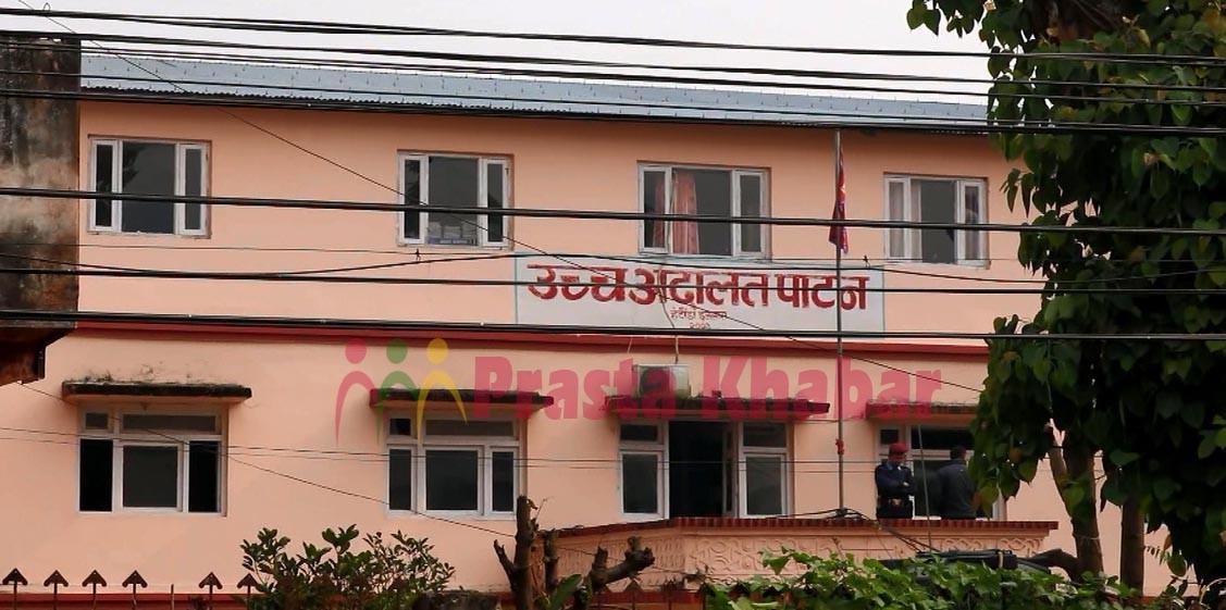 Patan-Uchha-Adalat-Hetaud-1543414504.jpg