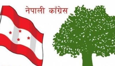 Nepali-Congress-1544444763.jpg