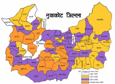 Nuwakot-1544795882.jpg